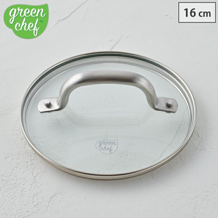 グリーンシェフ ビンテージホワイトの16cm片手鍋と両手鍋に使える、ステンレス持ち手付きのガラス蓋。220度までのオーブン調理にも使用できます。 グリーンシェフ ビンテージ ホワイト ステンレス ガラス蓋 16cm クックウェアカンパニー 2730【鍋蓋/オーブン調理/greenchef/あす楽】