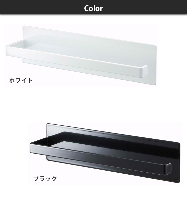Nice Tower Tower Magnet Kitchen Roll Holder White Yamazaki Yamazaki Businessman  White Kitchen Towel Paper Towel Roll