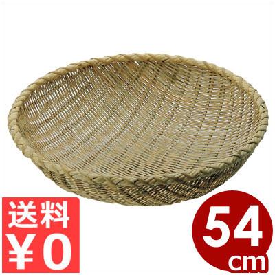 竹製なので金気の心配がありません 0103806 竹製 揚げざる 54cm 海外 有名な 水切り ストレーナー 湯切り シンプル 竹ザル 大きい 001038006 干す 定番 料理
