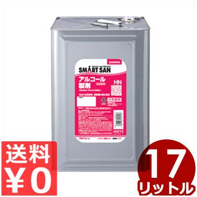 サラヤ アルコール製剤 アルペット 17L HN17L/食品の品質保持、調理器の衛生維持に