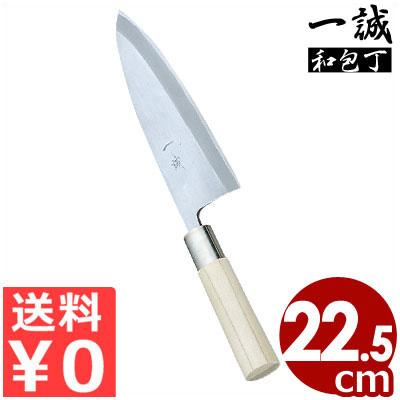 一誠 出刃包丁 225mm 白鋼/家庭用和包丁シリーズ 定番商品 魚用包丁 おろし包丁