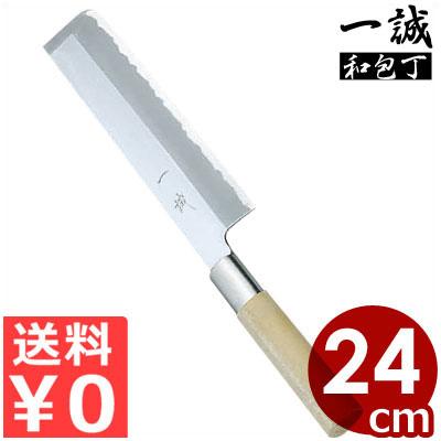 一誠 薄刃包丁 240mm 白鋼/家庭用和包丁シリーズ 定番商品 野菜包丁 菜切包丁