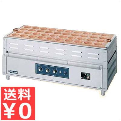 ニチワ電機 電気式今川焼き器 一度に20個焼けます NI-40 三相200V対応/業務用 お店 イベント 行事 祭り 和菓子 大判焼き《メーカー直送 代引/返品不可》