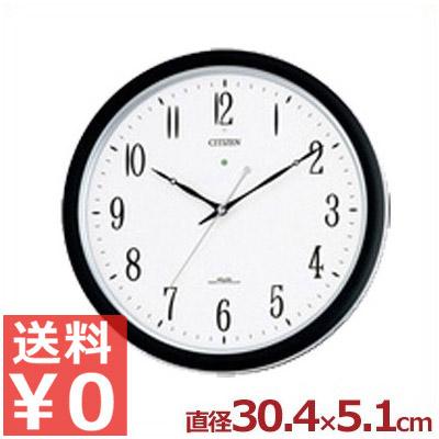 シチズン ネムリーナ防滴耐油時計 アナログ式 周波数自動切り替え式電波時計 4MY691-N19/キッチン厨房用時計 油に強い防滴時計 《メーカー取寄/返品不可》