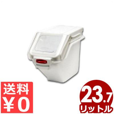 ラバーメイド イングリディエントビン 23.7L 292×597×高さ427mm 開閉ふた付き保管容器 卓上タイプ スクープ付き 9G57-00/保存容器 ふた付きフード容器