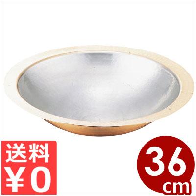 宴会鍋 銅 うどんすき鍋 36cm 卓上鍋/ガスコンロ用 銅製すき鍋