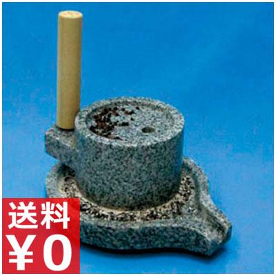 みかげ石 ミニ挽き臼 粉挽き用石臼/そば粉挽きにおすすめ 御影石製のうす 製粉 うどん粉 そば粉 米粉