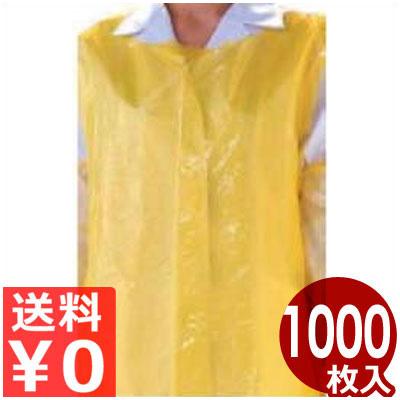 使い捨てカラーエプロン ショート 黄 200枚×5ロール/工場作業用 使い捨て衣類 不織布製 《メーカー取寄/返品不可》