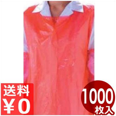 使い捨てカラーエプロン ショート 赤 200枚×5ロール/工場作業用 使い捨て衣類 不織布製 《メーカー取寄/返品不可》