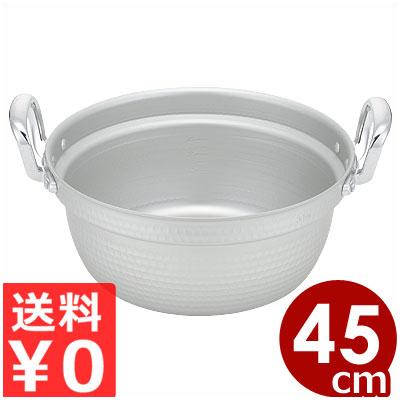 アルミ両手鍋 北陸アルミ マイスター料理鍋 45cm(目盛付) 17.1リットル/煮込み料理 和食 筑前煮