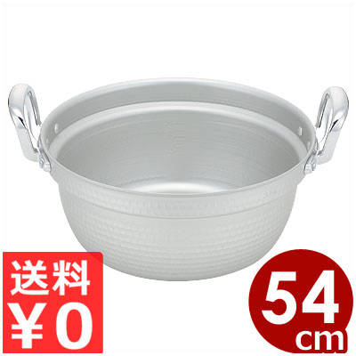アルミ両手鍋 北陸アルミ マイスター料理鍋 54cm(目盛付) 32.1リットル/煮込み料理 和食 筑前煮