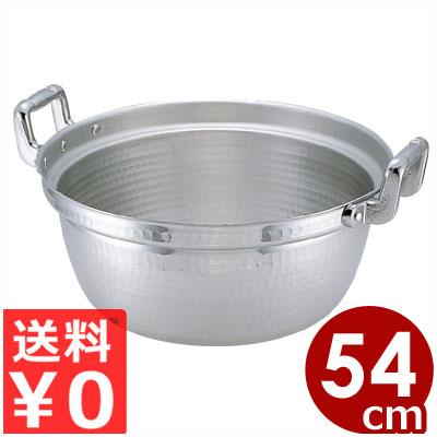 仔犬印 アルミ段付料理鍋 54cm 厚底アルミ両手鍋 43リットル/煮込み料理 家庭用・業務用両手鍋 本間製作所
