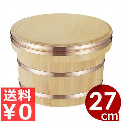 江戸びつ 1升 27cm サワラ製 国産木製おひつ #04104/炊飯器から出したご飯の保管容器