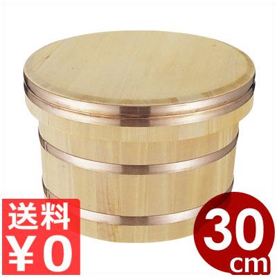 江戸びつ 1.5升 30cm サワラ製 国産木製おひつ #04105/炊飯器から出したご飯の保管容器