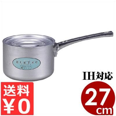 エコクリーン エレテック アルミ片手鍋 27cm/10リットル IH(電磁)対応 業務用/厚底で熱効率が高い 汚れがつきにくい