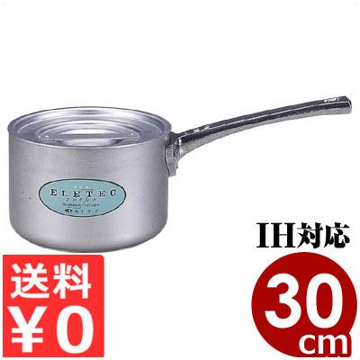 エコクリーン エレテック アルミ片手鍋 30cm/13リットル IH(電磁)対応 業務用/厚底で熱効率が高い 汚れがつきにくい