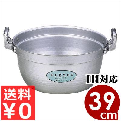 エコクリーン エレテック アルミ料理鍋 39cm/16リットル IH(電磁)対応 業務用/厚底で熱効率が高い 汚れがつきにくい