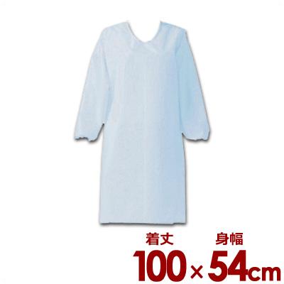 高級防汚素材使用 家庭用洗濯機対応エプロン 0466001 セットアップ センシア エプロン 袖付 E1201-1H ブルー 割烹着 洗濯可 ひも留 汚れにくい 004660001 本店