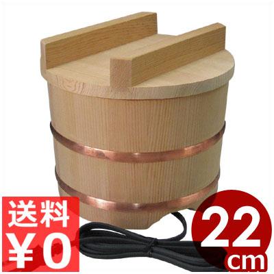 電気式おひつ エバーホット匠 のせ蓋タイプ 5合 NS-21N 保温機能つき/酢飯、シャリの保管容器 《メーカー取寄/返品不可》