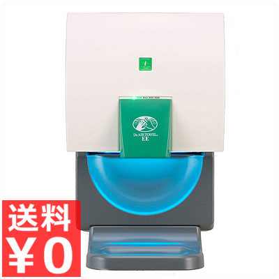 ドクターエアータオル スタンダードタイプ EE-1100 店舗用/紫外線+熱風で菌やウイルスを強力除去!ハンドドライヤー 乾燥殺菌 風タオル《メーカー直送 代引/返品不可》