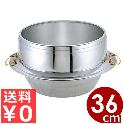 キング アルミ大釜 かん付 36cm/煮炊き釜 炊飯 白米炊き 煮物 大型調理釜