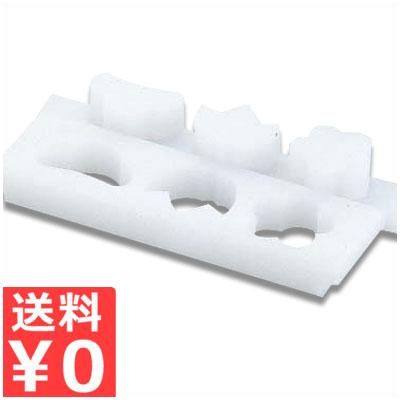 山県 PC押し型 松竹梅 プラスチック製 ごはん押し型シリーズ/ご飯 抜き型 成形 《メーカー取寄/返品不可》