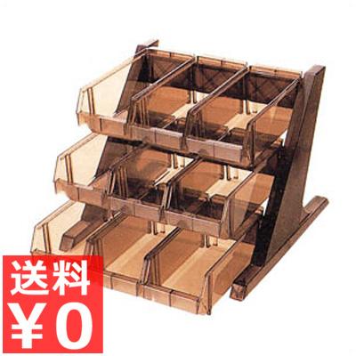 弁慶 オーガナイザー カトラリーボックス 3段3列 ブラウン O-3-3-B/箸 フォーク スプーン ナイフ 入れ物 容器 収納 ケース お店