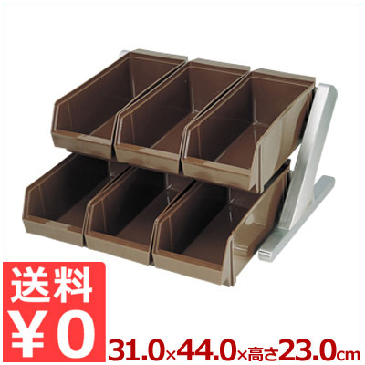 DX オーガナイザー(カトラリーボックス) 2段2列 ブラウン/箸 フォーク スプーン ナイフ 入れ物 容器 収納 ケース お店