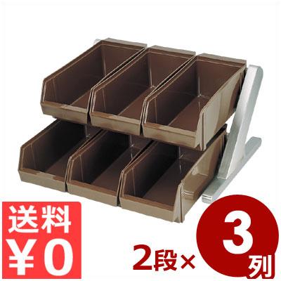 MT DXオーガナイザー2段3列ブラウン カトラリー収納ボックス/カトラリー収納(箸 フォーク スプーン ナイフ) 入れ物 容器 収納 ケース