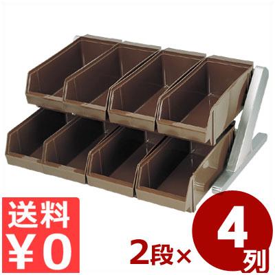 MT DXオーガナイザー2段4列ブラウン カトラリー収納ボックス/カトラリー収納(箸 フォーク スプーン ナイフ) 入れ物 容器 収納 ケース