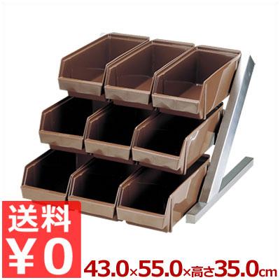 DX オーガナイザー(カトラリーボックス) 3段3列 ブラウン/箸 フォーク スプーン ナイフ 入れ物 容器 収納 ケース お店