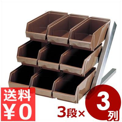 MT DXオーガナイザー枠3段3列 カトラリー収納ボックス/カトラリー収納(箸 フォーク スプーン ナイフ) 入れ物 容器 収納 ケース