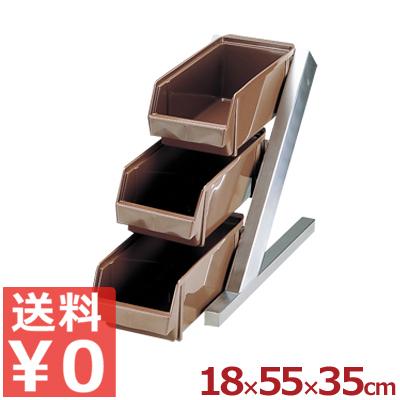 DXオーガナイザー 3段×1列 ブラウン カトラリーボックス/カトラリー収納(箸 フォーク スプーン ナイフ)入れ物 容器 収納 ケース お店