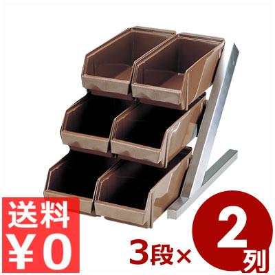 MT DXオーガナイザー枠3段2列 カトラリー収納ボックス/カトラリー収納(箸 フォーク スプーン ナイフ) 入れ物 容器 収納 ケース