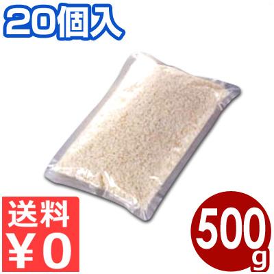 使用済み油固化材 オイルエンド 500g×20入り 廃油処理剤/ゴミ捨て 凝固剤