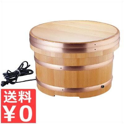 ヨロイ 電気おひつ 電気びつ 2.5升 すしシャリ用 YDO-1/酢飯、シャリの保管容器《メーカー直送 代引/返品不可》