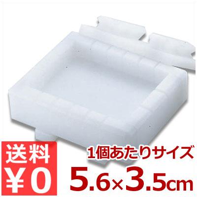 山県 PC柿の葉寿司 18ケ取 プラスチック製 ごはん押し型シリーズ/ご飯 抜き型 成形 《メーカー取寄/返品不可》