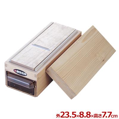 0605002 送料無料新品 カツ箱 中 235×88×高さ77mm 木製かつお節箱 006050002 入れ物 削り 容器 人気ブランド かんな