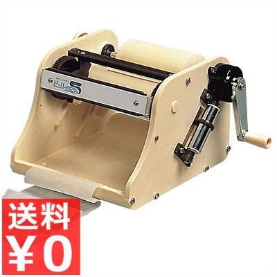 手回し式 かつらむき機 ピールS/根菜用かつらむき機