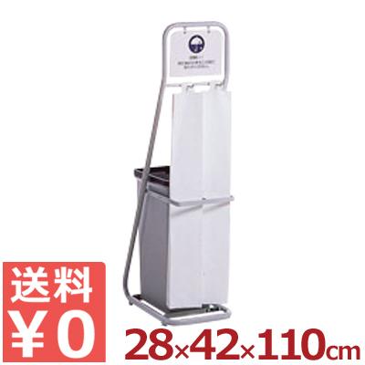 TR 傘袋スタンド UB288-000-0/雨天 床濡れ防止 ごみ箱付き ダストボックス 《メーカー取寄/返品不可》