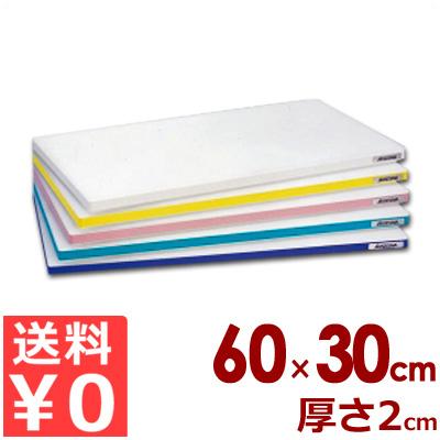 業務用まな板 ポリエチレン「かるがる」まな板 SD 600×300×20mm/カッティングボード 軽いまな板 カラーライン入り 《メーカー取寄/返品不可》