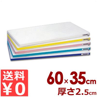 業務用まな板 ポリエチレン「かるがる」まな板 SD 600×350×25mm/カッティングボード 軽いまな板 カラーライン入り 《メーカー取寄/返品不可》