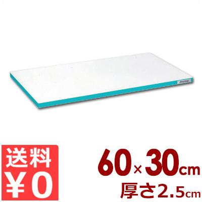 業務用まな板 ポリエチレン「かるがる」まな板 カラーライン入り SD600×300×25 小口グリーンライン入り/カッティングボード 軽い 軽量 色分け 大きい