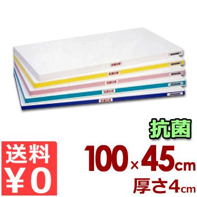 業務用まな板 抗菌ポリエチレン「かるがる」まな板 HDK 1000×450×40mm/カッティングボード 軽いまな板 カラーライン入り 清潔 衛生 《メーカー取寄/返品不可》