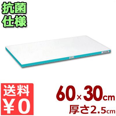 業務用まな板 抗菌ポリエチレン「かるがる」まな板 カラーライン入り SDK600×300×25 小口グリーンライン入り/カッティングボード 軽い 軽量 色分け 清潔 衛生 大きい