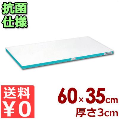 業務用まな板 抗菌ポリエチレン「かるがる」まな板 カラーライン入り HDK600×350×30 小口グリーンライン入り/カッティングボード 軽い 軽量 色分け 清潔 衛生 大きい