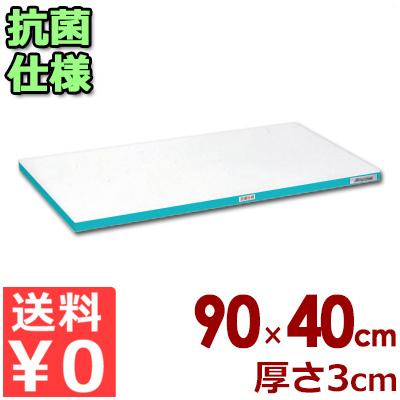 業務用まな板 抗菌ポリエチレン「かるがる」まな板 カラーライン入り SDK900×400×30 小口グリーンライン入り/カッティングボード 軽い 軽量 色分け 清潔 衛生 大きい