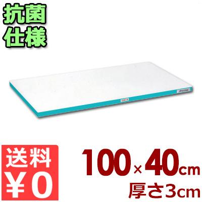 業務用まな板 抗菌ポリエチレン「かるがる」まな板 カラーライン入り SDK1000×400×30 小口グリーンライン入り/カッティングボード 軽い 軽量 色分け 清潔 衛生 大きい