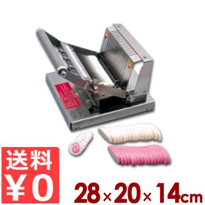 平野製作所 かまぼこカッター TC-K7/かまぼこや伊達巻の等幅スライスに便利! 《メーカー取寄/返品不可》