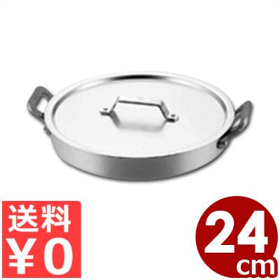 カツ丼鍋 ハンドル付き 24cm アルミ製/魚の煮物にも好適 平たい両手鍋 《メーカー取寄/返品不可》